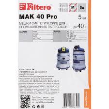 Комплект <b>мешков для пылесоса Filtero</b> MAK 40 Pro в Санкт ...
