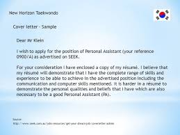 cover letter for dream job someone do my essay for me essays on school rules write my