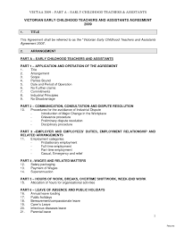 Inspirational Early Childhood Educationme Cover Letter Sample Re