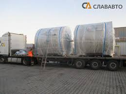 Международные автомобильные перевозки грузов Для оперативного расчета стоимости перевозки пожалуйста заполните форму