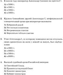 Итоговая контрольная работа по истории класс hello html m6015b5a0 png