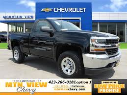 2018 chevrolet 1500. interesting chevrolet new 2018 chevrolet silverado 1500 ls and chevrolet