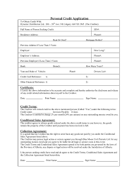 Personal Credit Application In Word And Pdf Formats