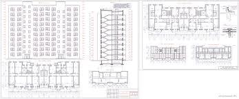Курсовые и дипломные проекты Многоэтажные жилые дома скачать  Курсовая работа 9 ти этажный 60 ти квартирный жилой дом 42 1