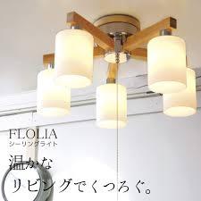stylish lighting living. Lighting Stylish Ceiling Light Living Lighting FLOLIA  Kishima LED Bulb Fluorescent For Interior R