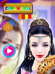chinese dressup makeup salon royal princess free of android version m 1mobile