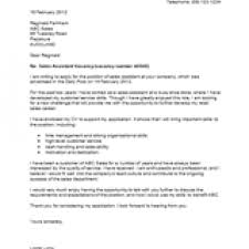 How To Write A Cover Letter Nz Gis Programmer Cover Letter How Do
