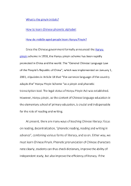 What is the chinese alphabet? How To Learn Chinese Characters In An Interesting Way Pages 1 8 Flip Pdf Download Fliphtml5