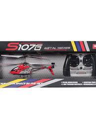 <b>Вертолет</b> р/у <b>Syma</b> S107 Gyro - купить в Новосибирске по цене ...
