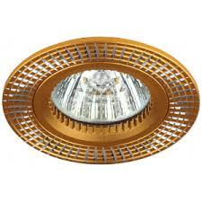 <b>KL32</b> AL/GD <b>Светильник ЭРА</b> алюминиевый MR16,12V/220V ...