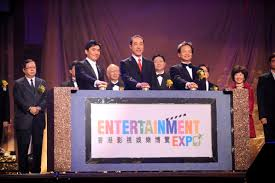 Asian film award 2008