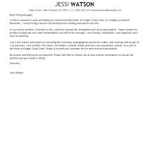 Waitress Cover Letter Sample – Directory Resume