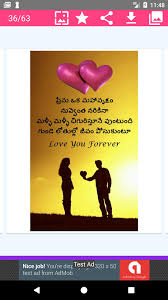 3000 Love Quotes In Telugu For Android Apk Download
