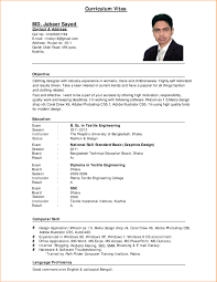 Sample Resume For Job Interview Sample Resume For Job Interview Pdf Listmachinepro 6
