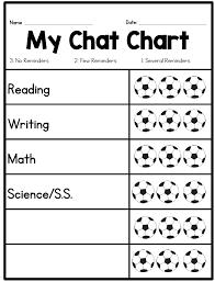 Sarahs First Grade Snippets Individual Behavior Chart Freebies