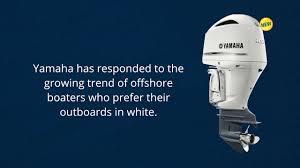 Yamaha Outboard Fuel Mixture Chart 300 225 Hp V6 4 2l Outboard Motors Yamaha Outboards