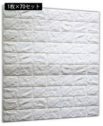 60x60 Cm Pe Foam 3d Behang Diy Muurstickers Decor Reliëf Baksteen