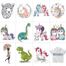 Online Shop for e girl t shirt Wholesale with Best Price - 11.11 ...