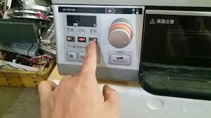 Bếp điện từ dương Sanyo giá 2t5 lh 0987339996 Tuấn . Bán hàng ko ship cod -  YouTube