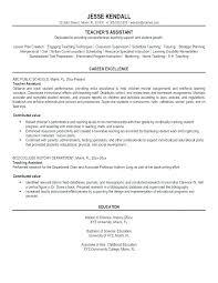 Best Resume For Teachers Best Of Resume Teacher Assistant Preschool