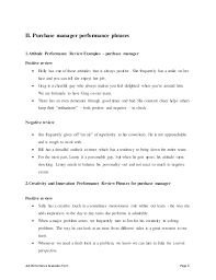 Purchase Manager Performance Appraisal