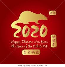 chinese new year card 2020 chinese new year 2020 vector photo free trial bigstock