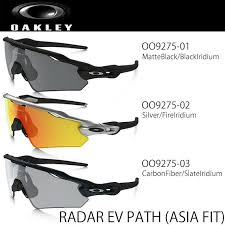 Oakley radar perth asian fit