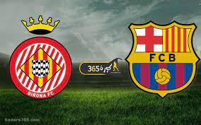 نتيجة مباراة برشلونة وجيرونا الودية اليوم 24/7/2021