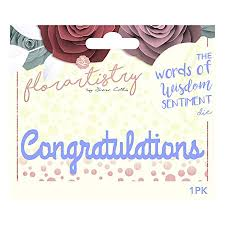 Words For Congratulations Florartistry Word Die Congratulations Metal Brown 12 1 X 13 9 X 0 8 Cm