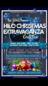 The 32nd Annual Hilo Christmas Extravaganza Big Island Pulse