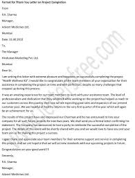 Project Cancellation Letter Free Letters