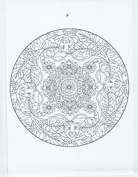 Animal Mandala Panther