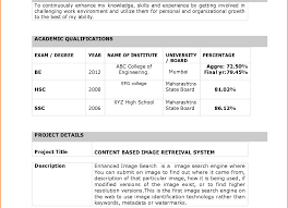 Unusualeee Resume Format Freshers Technical An Essay On The Theme