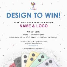 Design To Win Contest Name Design A Logo For Boogles Very Own Browser