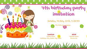 invitations to birthday party free birthday party invitation card online invitations