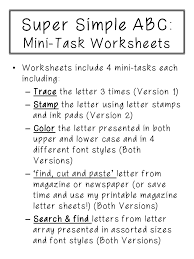 Rti Worksheets Free Worksheets Library | Download and Print ...