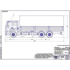Дипломная работа на тему Модернизация системы питания КамАЗ  Дипломная работа на тему Модернизация системы питания КамАЗ 65207 перевод на газ
