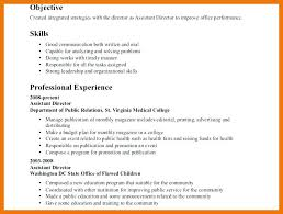Communication Skills Resume Interesting Good Communication Skills Resume 60 Gahospital Pricecheck