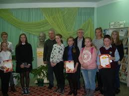 События ru По окончании встречи всем участникам конкурса были вручены дипломы благодарственные письма