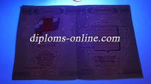 Купить диплом электрика ПТУ по низкой цене без предоплаты Диплом ПТУ училища образца 2007 2009 года