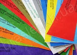 Контрольные браслеты Бумажные контрольные браслеты на руку большой выбот расцветок