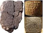 sumerians invented writing