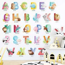 a z watercolour animal alphabet wall