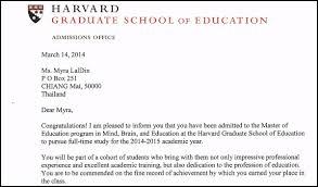 Cover Letter Samples Harvard Cover Letter