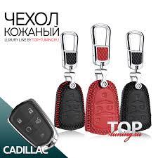<b>Кожаный чехол для ключа</b> Luxury Line на Cadillac