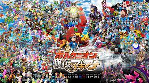 Pokemon Movie 19 2016 Poster - Vtwctr