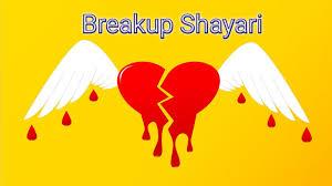 Breakup Shayari in English  Sad Shayari in English   Broken heart shayari  in english