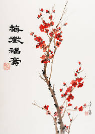 497x700 chinese painting â grace lin art