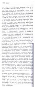 food crisis essay the food crisis and food security towards a new  essay energy crisis essay on the energy crisis in hindi language essay on the energy crisis