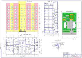 Курсовые и дипломные проекты Многоэтажные жилые дома скачать  Курсовой проект 9 ти этажное крупнопанельное жилое бескаркасное здание 14 4 х 32